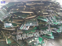 广东长期承接工厂库存,清仓物料,不良产品,电子主板