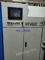 河北石家庄出售2011年 宏源492粗纱机 132锭 2台 福建省福州市提货