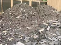 废铝50吨网络拍卖