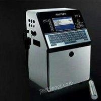广东深圳全新喷码机打码机喷码机耗材出售