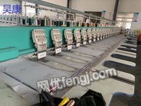 Processing of multiple second-hand embroidery machines