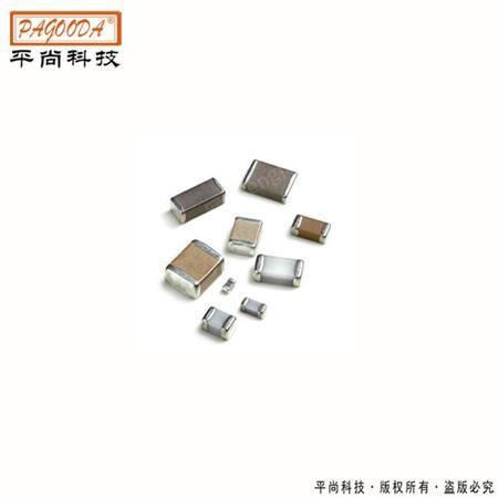 供应无线充电器专用,NPO贴片高频电容