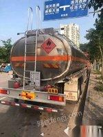 重庆江北区转让前四后八二手油罐车