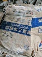 贵州遵义出售没用完全新牛皮纸袋,袋子 能装50公斤 现货一二千条.
