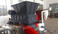 安徽池州二手废钢撕碎机低价出售1600型