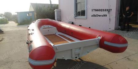 供应4.6米铝合金船快艇rib充气船pvc冲锋艇