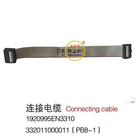 供应1920995EN331000000(PB8-1)