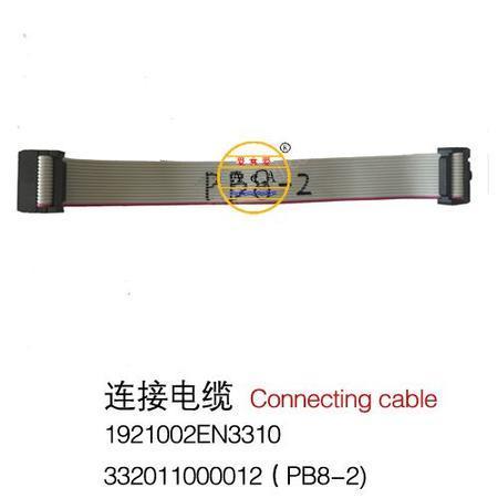 供应1921002EN331000000(PB8-2)
