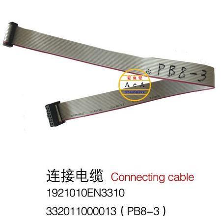 供应1921010EN331000000(PB8-3)