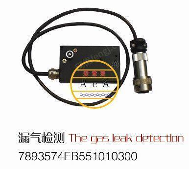 供应789357410300EB5510(SCH52482)