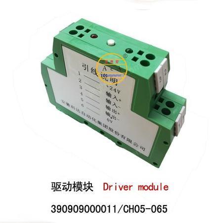 供应53驱动模块CH05-065500.00 390909000011