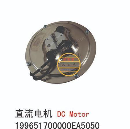 供应直流电机199651700000EA5050
