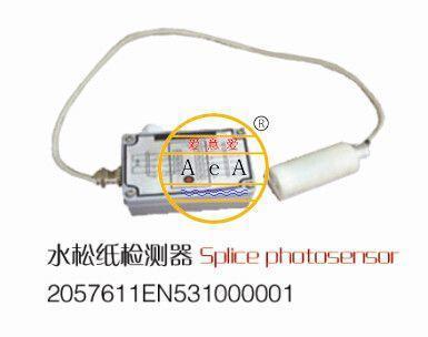 供应水松纸检测器2057611EN531000001