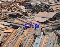 重庆长期出售废钢利用材