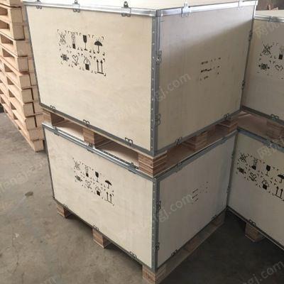 供应广东省内各种机械设备运输木箱