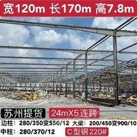 出售,北京朝阳提货24米跨x75米长x10米高柱子400x220x14厚