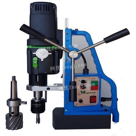 供应钻攻两用,扭力保护,无极调速磁力钻--TAP30