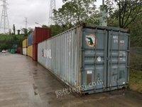 重庆二手海运集装箱出售