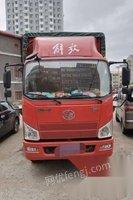 黑龙江牡丹江2020年5月解放j6f高栏出售