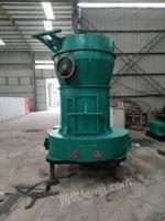 河南郑州处理抵账3220雷蒙磨粉机一套