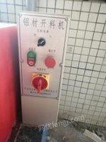 广东中山开料机一台出售