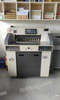 北京朝阳区转让同冠480液压数控切纸机