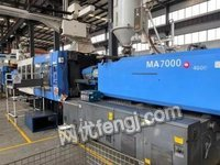 广东广州转让工厂海天注塑机470吨530吨600吨800吨