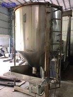 二手1.5吨全不锈钢拌料桶低价转让