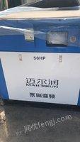 山东济宁出售永磁变频空压机一台,今年4月分出厂