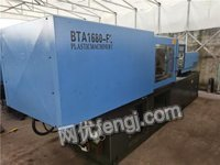 浙江温州出售贝斯特168吨二手注塑机