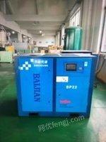 江苏无锡因厂家增加设备,扩大生产22千瓦八成新永磁螺杆空压机出售