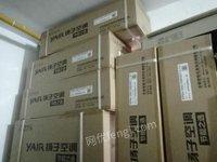 江苏南京春兰,扬子,美的,格力空调全新销售,以旧换新。