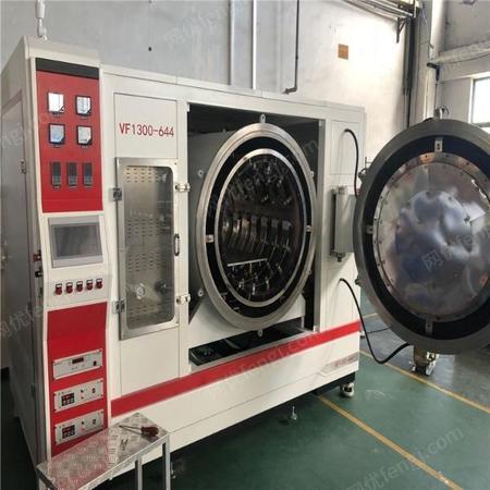 供应粉末原料煅烧反应热处理设备