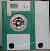 湖北武汉低价急售九九成新干洗设备全套干洗水洗烘干烫台有质保送技术