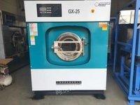 新疆乌鲁木齐销售二手干洗机,水洗机,烘干机