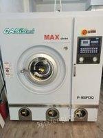 淮安急急低价出售二手干洗机水洗机烘干机干洗店设备