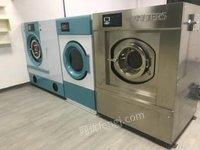 湖南长沙干洗机水洗机出售