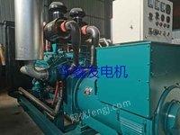 便宜转售出售三台二手600千瓦柴油发电机组
