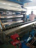 供应PP发泡片材生产设备 PP发泡片材挤出机 PP片材机