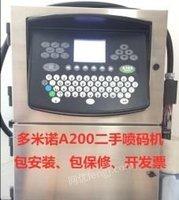 广东梅州原装进口多米a200喷码机(旧机)85新出售