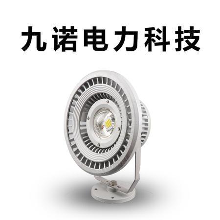 供应防爆LED投光灯