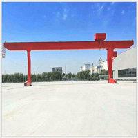 供应3t跨度10米到23.5米二手龙门吊 旧行吊 20t门式起重机