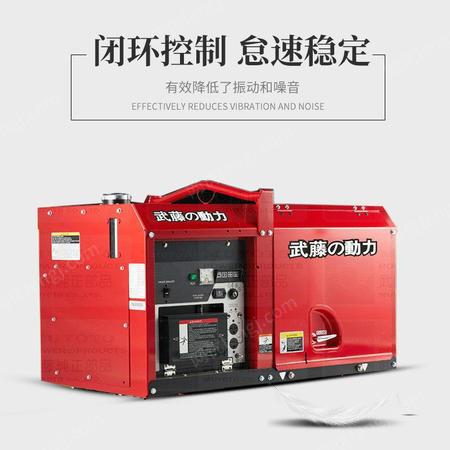 供应160A汽油发电机