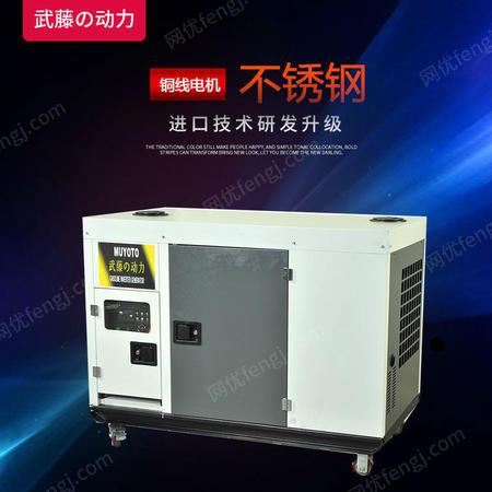 供应800A静音柴油发电电焊机