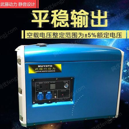 供应130KW静音柴油发电机组