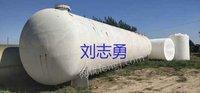 全国求购二手液化气罐,液化石油气储罐,液化气储罐。