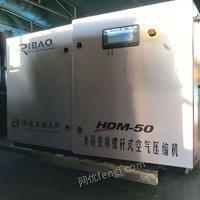广东佛山出售二手螺杆机37kw50匹二级压缩永磁变频节能空压机打气泵低价转让