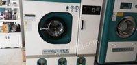 安徽合肥出售二手干洗店设备,四氯乙烯二手干洗机,高端二手干洗设备9成新