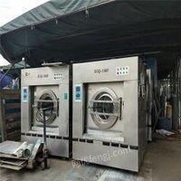 广东东莞出售二手洗衣房设备 洗脱机 烘干机 烫平机等
