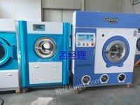 全国收购洗衣店二手成套洗涤设备,二手烘干设备,二手水洗机设备